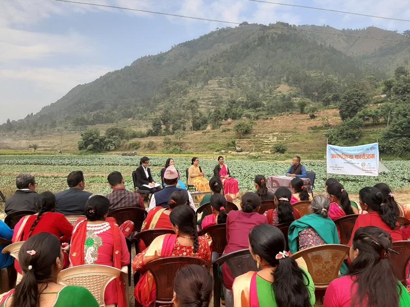 कृषि विकासमा महिलाहरूको सहभागीता एवं भूमिका विषयक अन्तक्रिया कार्यक्रम (मण्डनदेउपुर - ११, जैसीथोक काभ्रे)